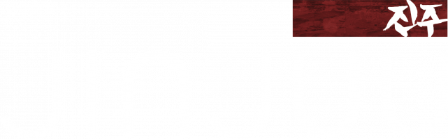 Return to Jinjuu home page